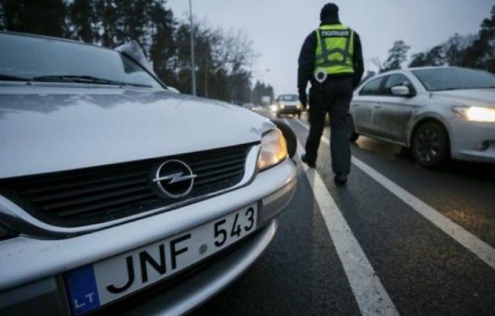 Украинцам начали выписывать шестизначные штрафы 1