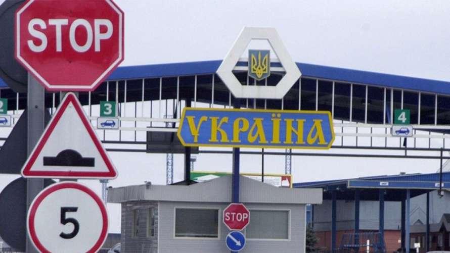 Украина вновь разрешила въезжать иностранцам 1