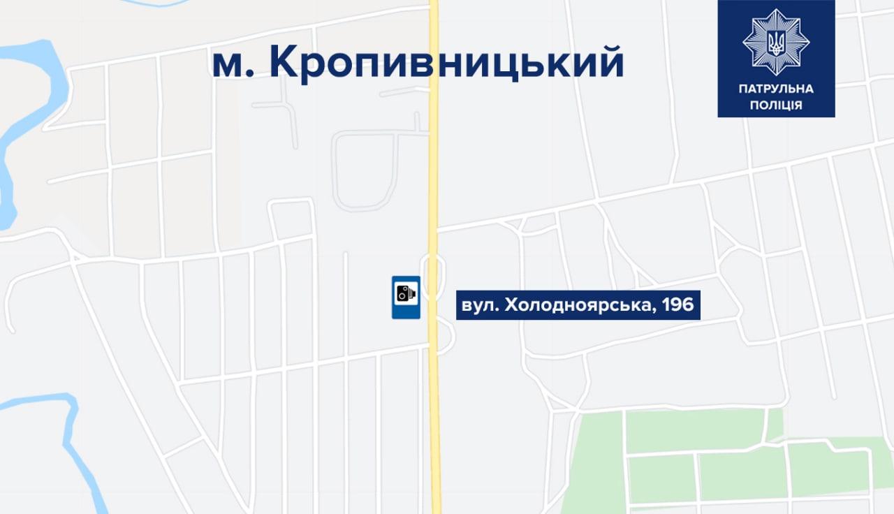 В Украине заработали новые камеры автофиксации (карта) 5