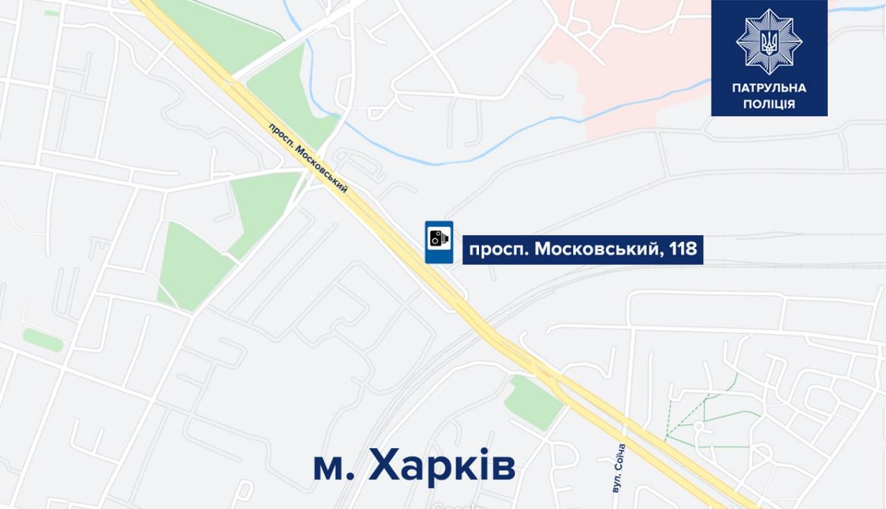 В Украине заработали новые камеры автофиксации (карта) 6