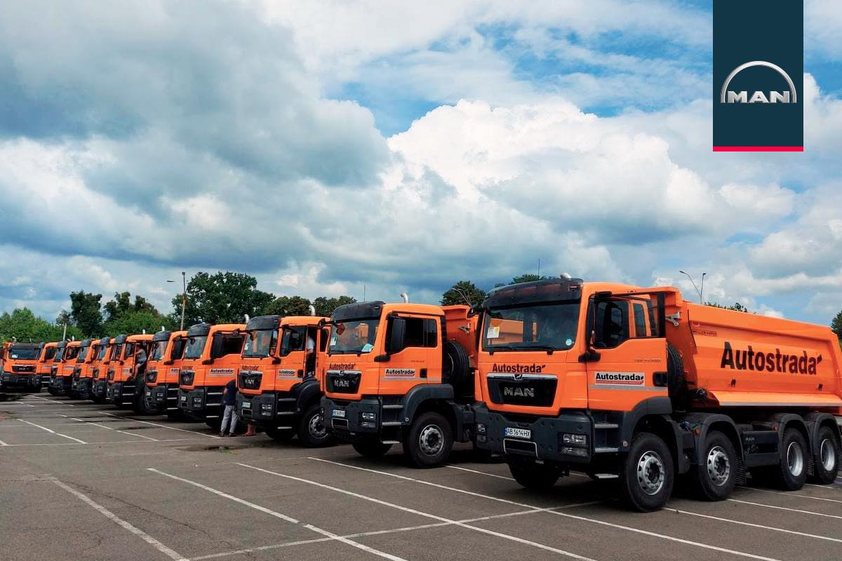 На строительство дорог в Украине передана крупная партия автомобилей MAN 1