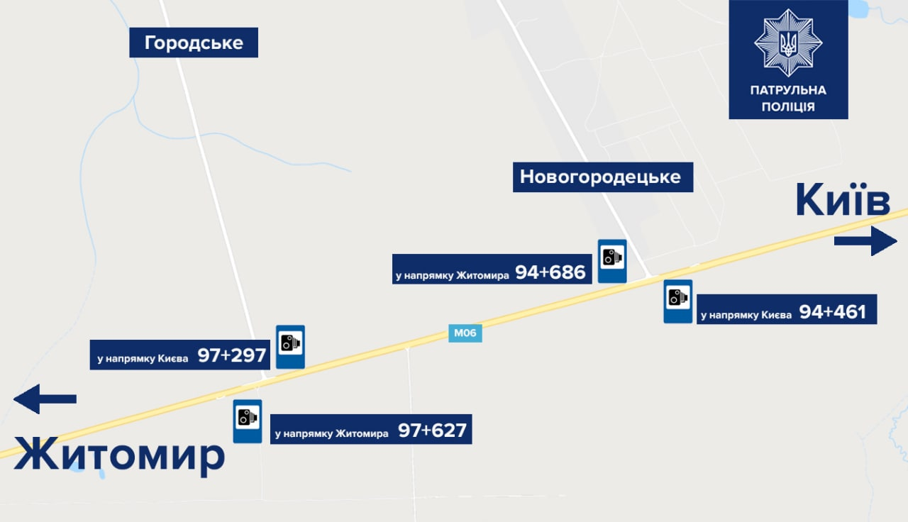 В Украине заработали новые камеры автофиксации (карта) 4