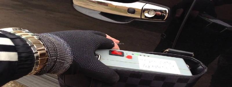 Водителей предупредили о новом способе угона автомобилей 1