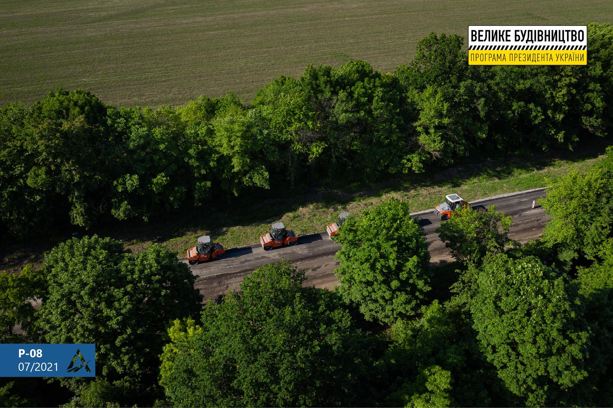 В Украине стартовала стройка новой международной трассы 1