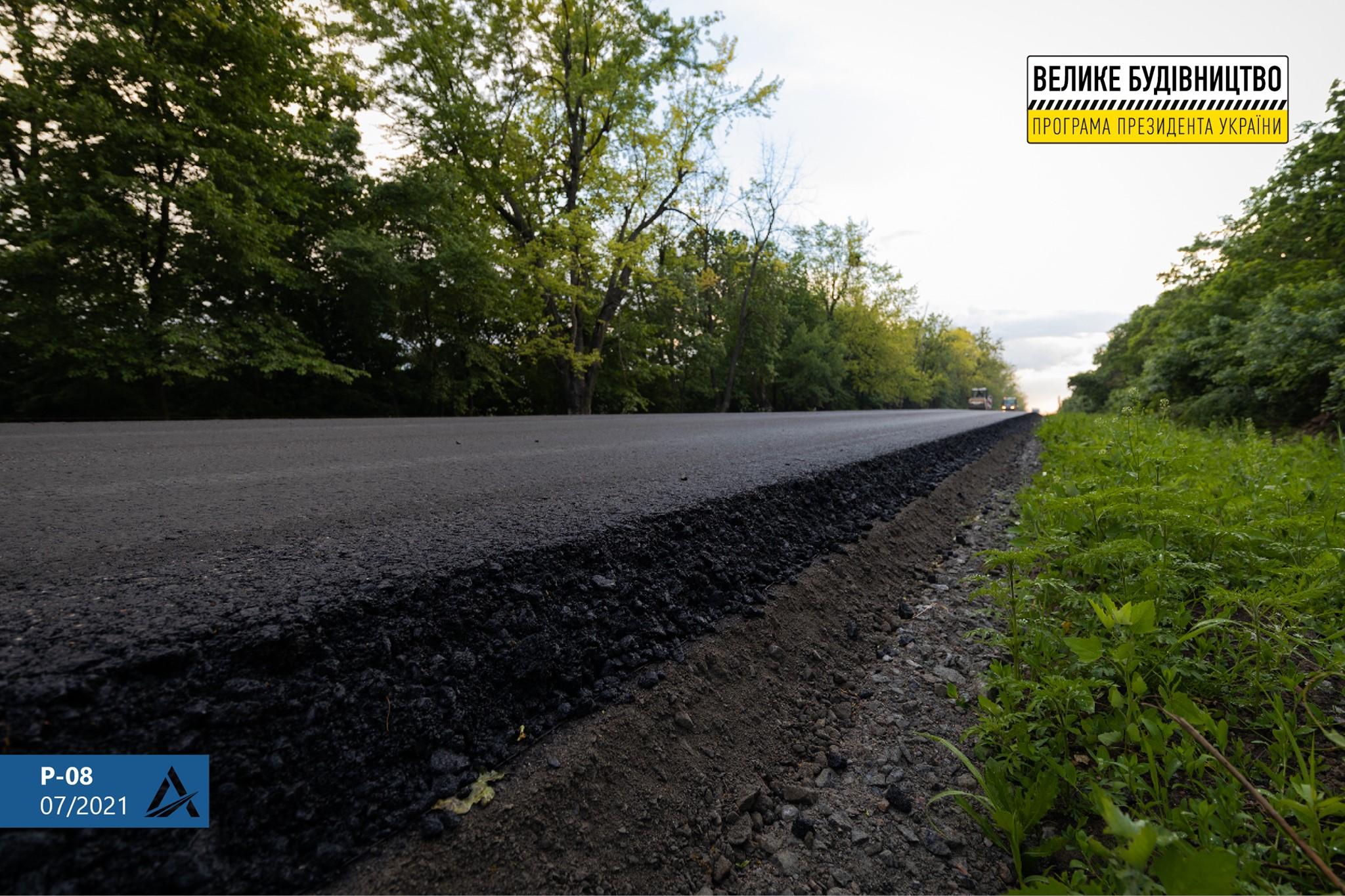 В Украине стартовала стройка новой международной трассы 2