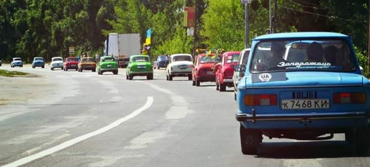 Завтра в Киев съедутся сотни «Запорожцев» 1