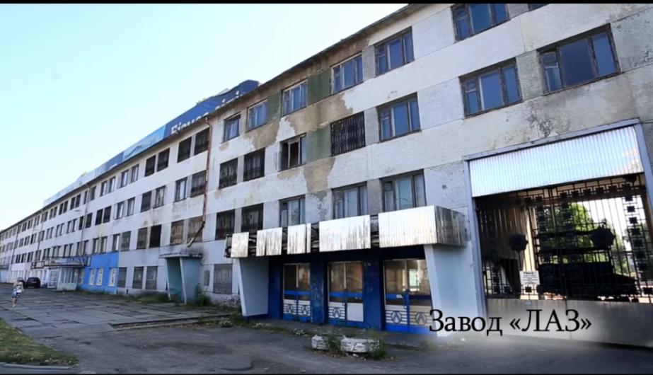Долги Львовского автобусного завода ушли с аукциона 1
