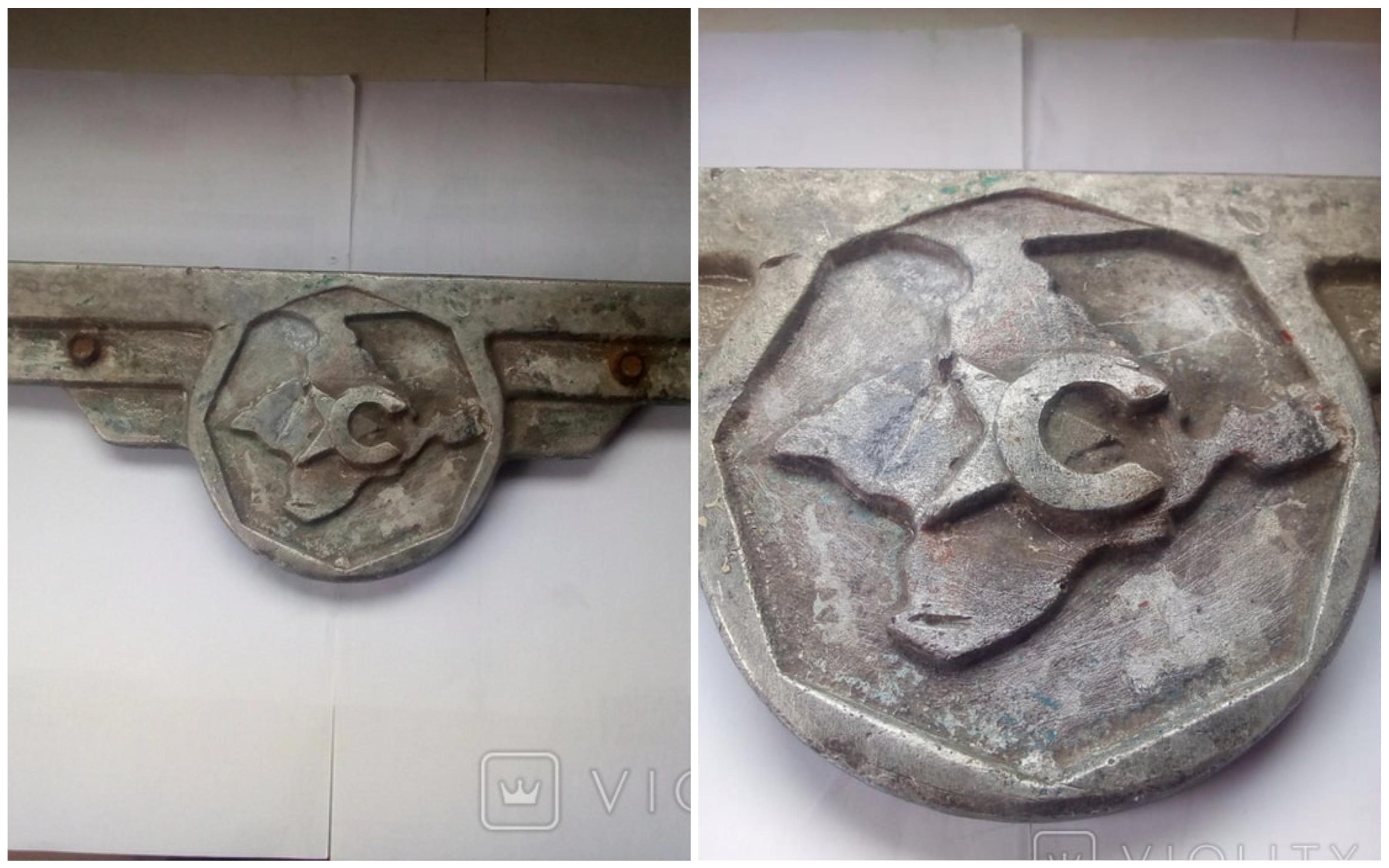 В сети показали автомобильную эмблему с изображением Крыма 2