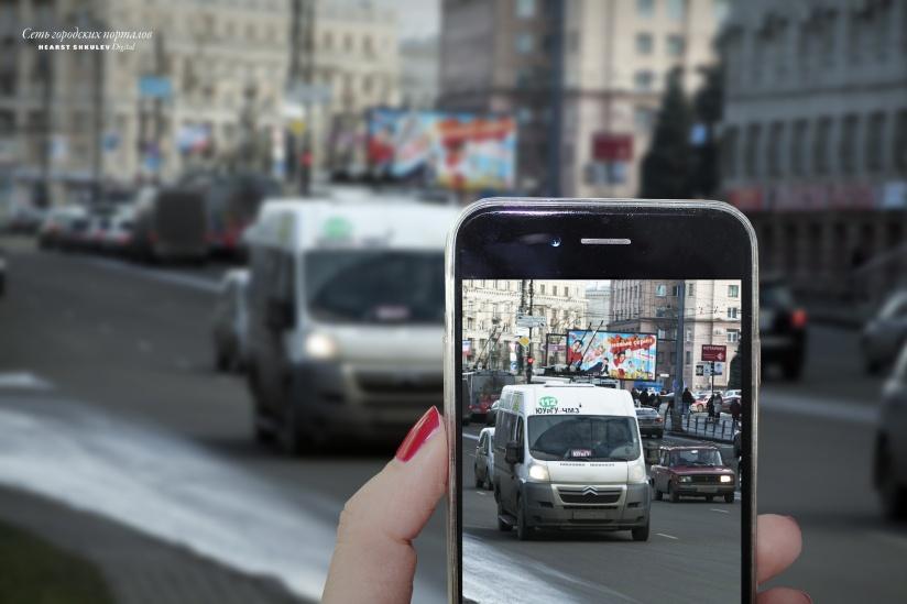 Законопроект о «доносах» на водителей зарегистрирован в Верховной Раде 1