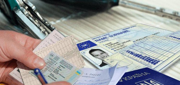 В Украине у должников будут отбирать водительские права 1