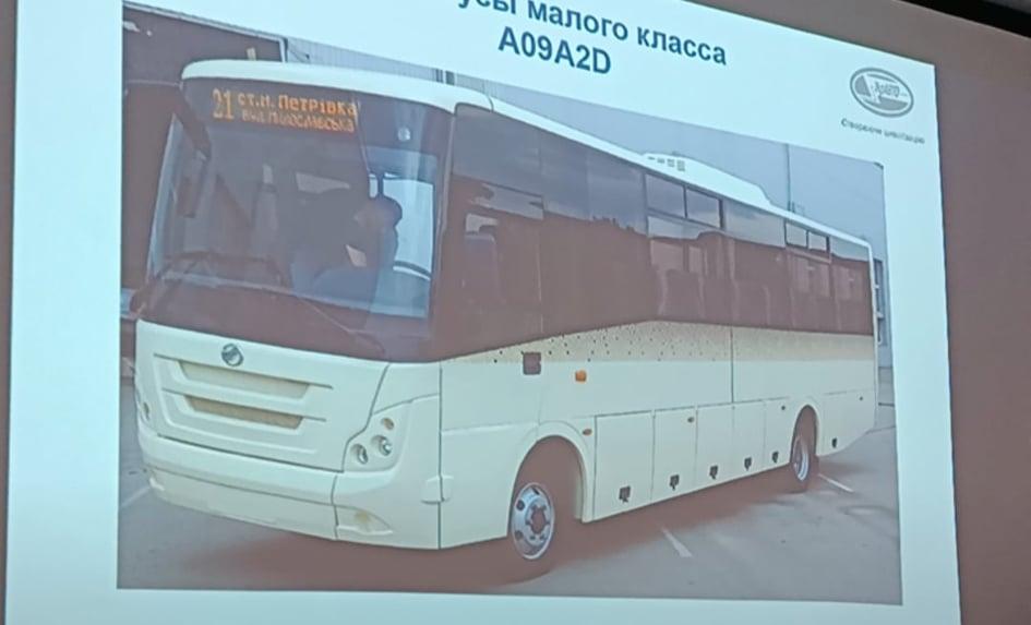 Подробности об автобусе ЗАЗ на агрегатах Mercedes-Benz 1