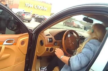 Скандал с блондинкой на Porsche: подробности 1