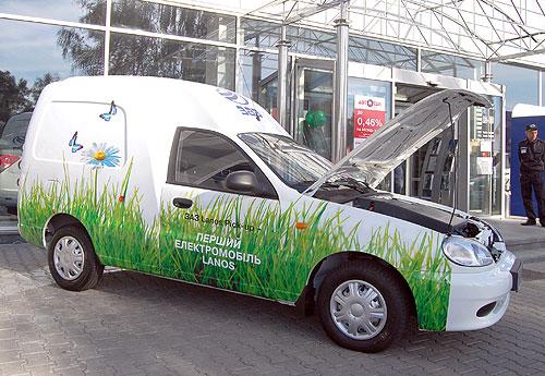 ЗАЗ выпустил электромобиль Lanos 1