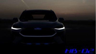 Опубликован тизер концепта HB-02 от компании Haval 1