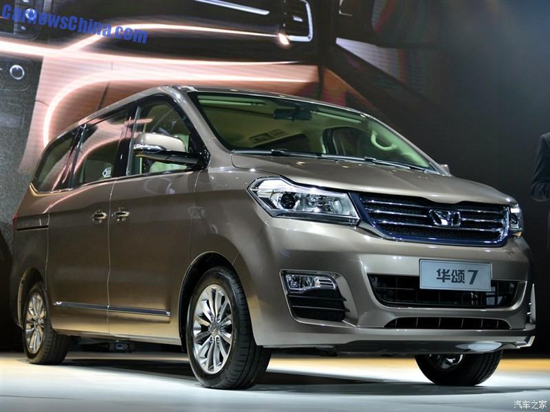 На пекинском мотор-шоу компания Brilliance Auto представит сразу 13 автомобилей 2
