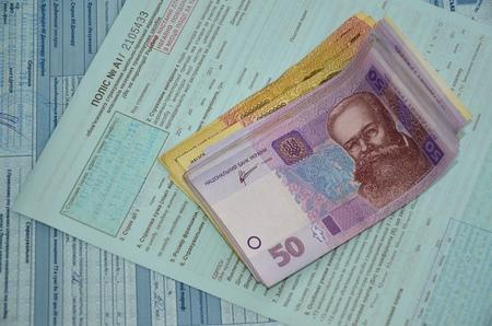 Украинские мошенники продают фальшивую автогражданку 1