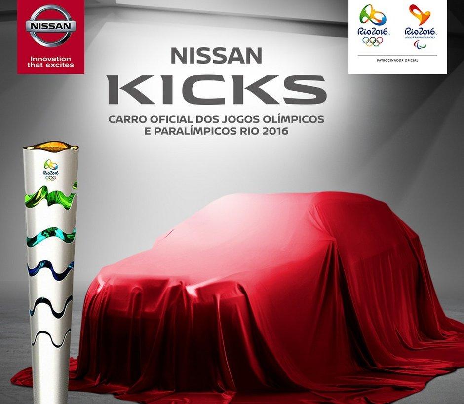 Марка Nissan готова к показу нового кроссовера 1