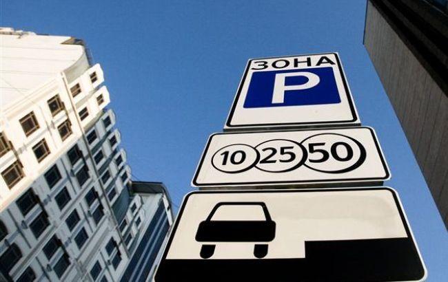 В Украине введут новые правила парковки 1