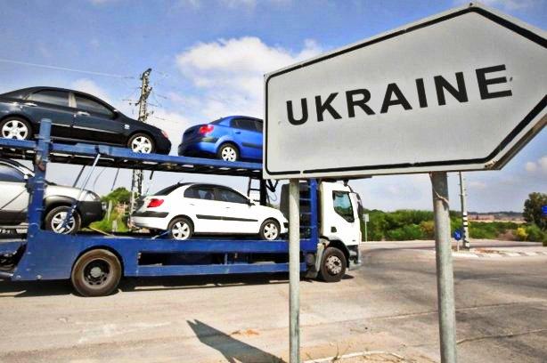 Снижение пошлины на авто снова под вопросом 1