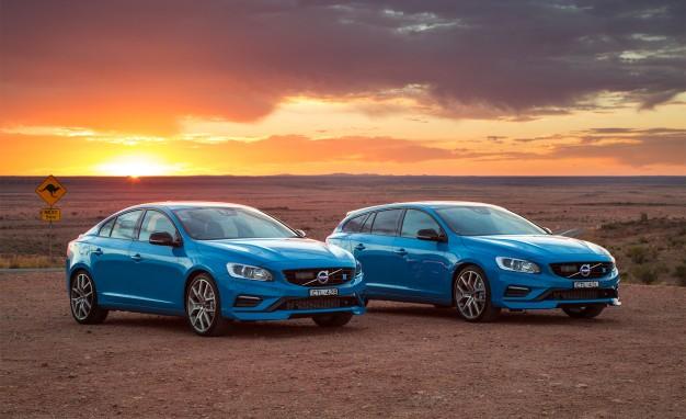 Компания Volvo презентовала «свою самую мощную модель» 1
