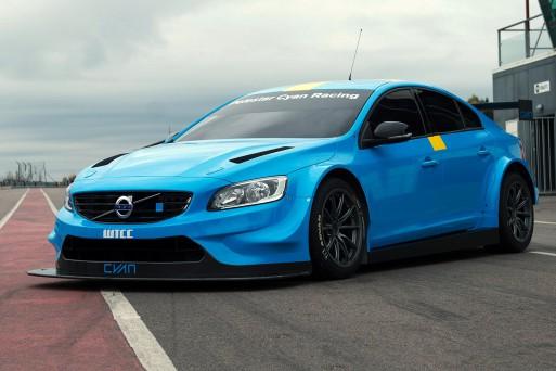Компания Volvo презентовала «свою самую мощную модель» 2