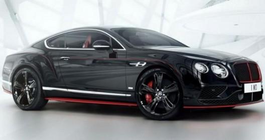Компания Bentley презентовала сверхмощную модель 1