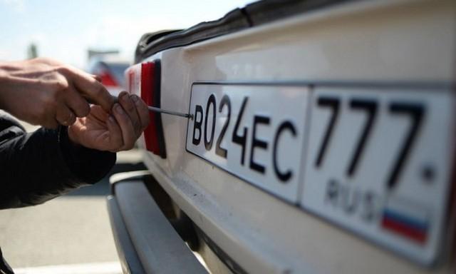 Жители Крыма спешат продать свои ТС по поддельным документам 1