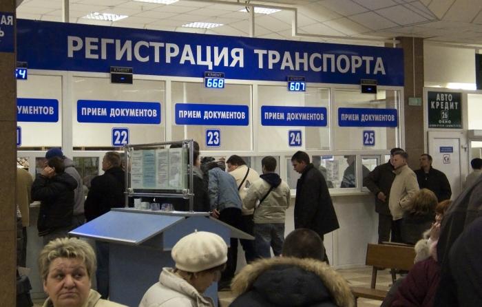 Процедуру снятия авто с учета в Украине отменят 1