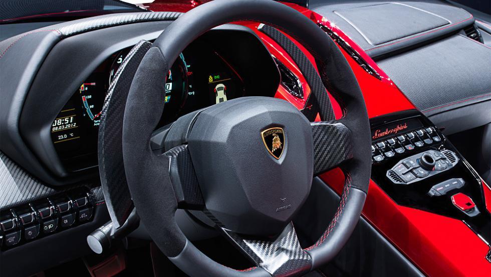 Компания Lamborghini выпустила юбилейный экземпляр Aventador 2