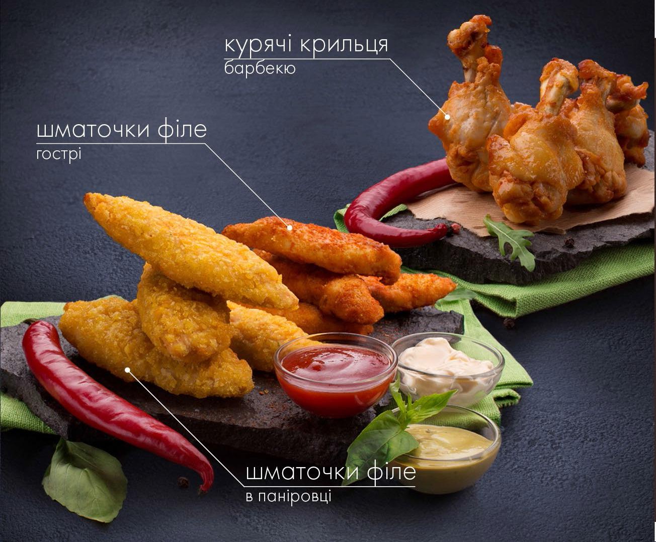 Бургер, куриные крылышки и картофель-фри «от мери-шефа»: вкусные инновации на «ОККО» 2