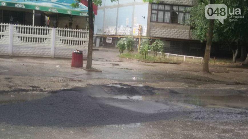 Дорожные службы продолжают «баловаться» ремонтом дорог в дождливую погоду 3