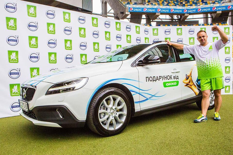 Сеть «ОККО» вручила второй Volvo за самую меткую серию голов 3