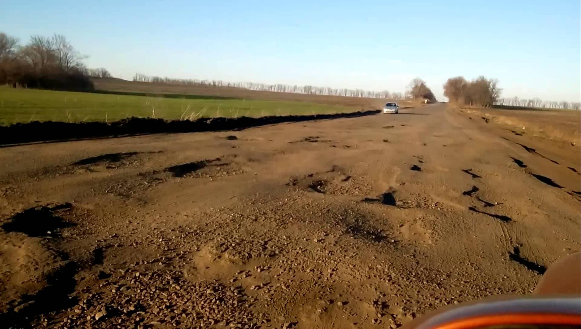 «Укравтодор» ликвидировал 60% ям на дорогах страны 2