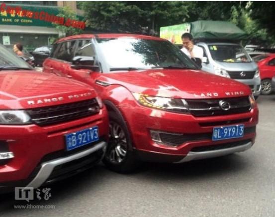 «Нарочно не придумаешь»: на улице «пересеклись» Range Rover и его копия 1