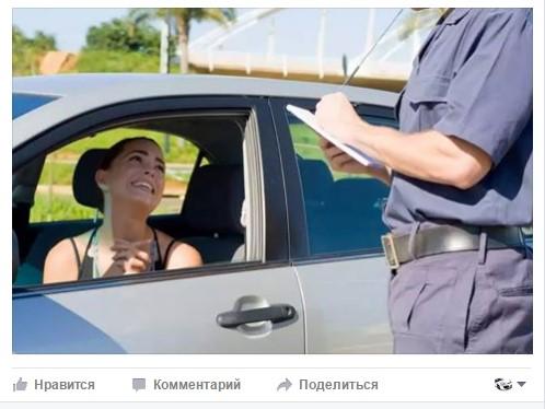 Украинцы придумали, как «заработать» на польских водителях 3
