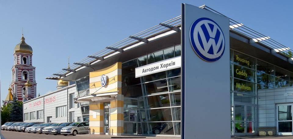 В июле лидер продаж в Украине – Volkswagen 1