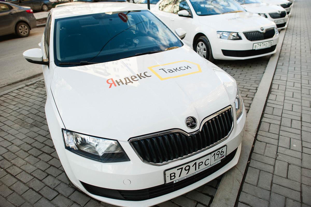 Яндекс.такси может появиться в Украине 1