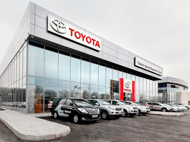 Продажи автомобилей Toyota существенно снизились 1