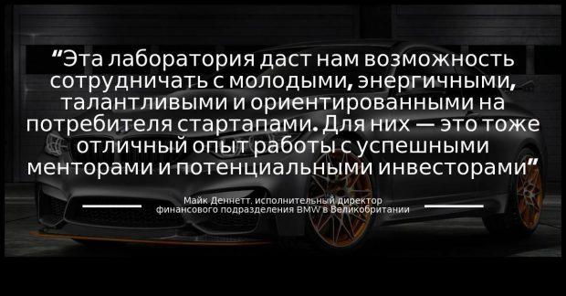 BMW ������� ����������� ���������� ��������� 1