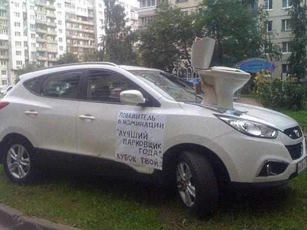 Самые оригинальные «народные» способы наказания «героев парковки» 6