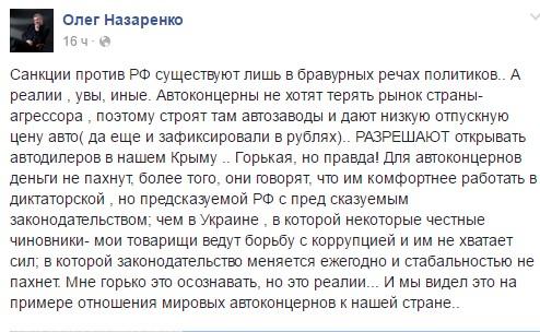 Mercedes построит завод в РФ: а как же санкции? Мнение главы ВААИД 2