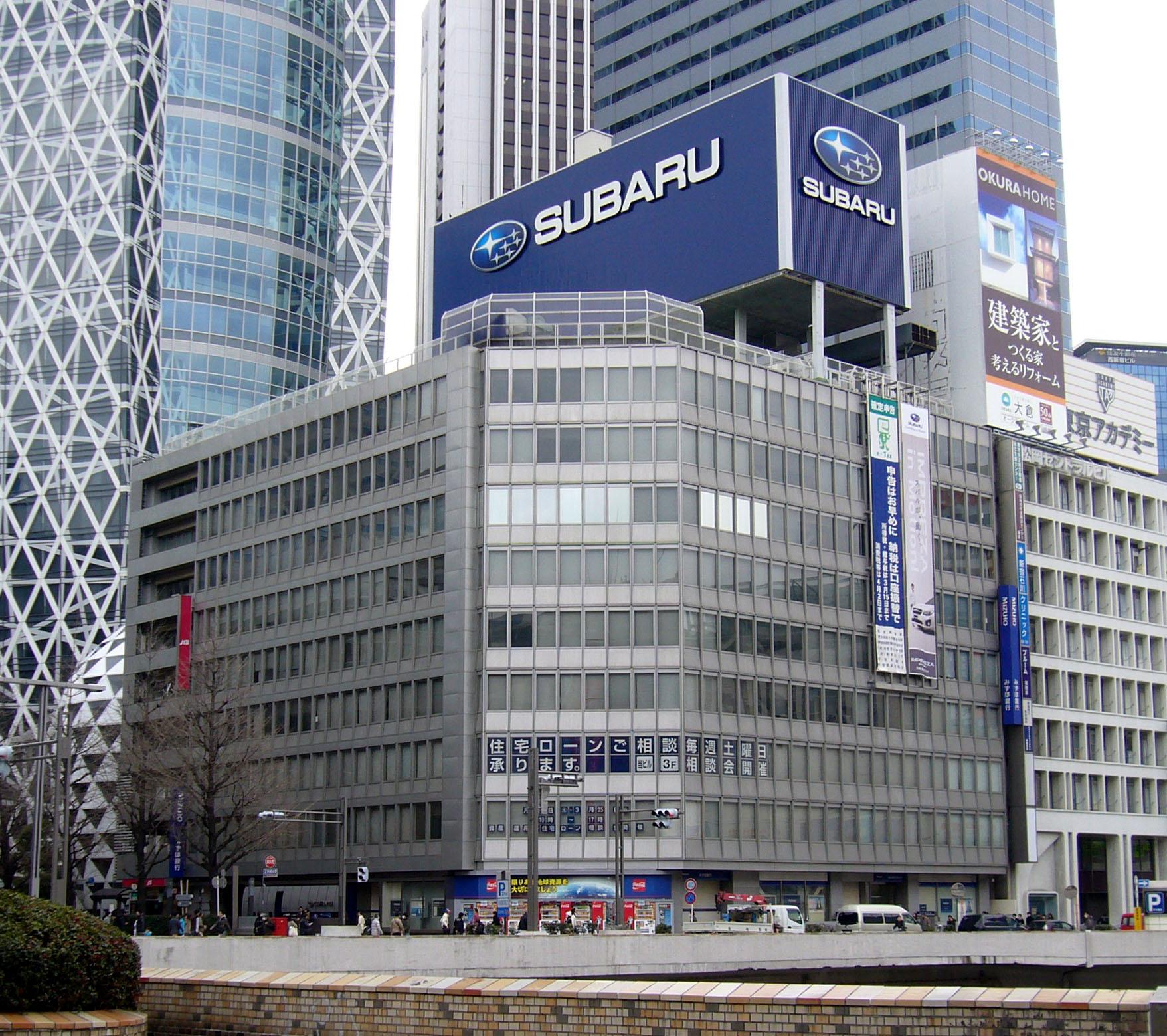Компания – производитель автомобилей Subaru сменит название 1