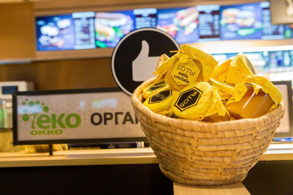 Традиции здорового питания в магазинах на «ОККО» 5