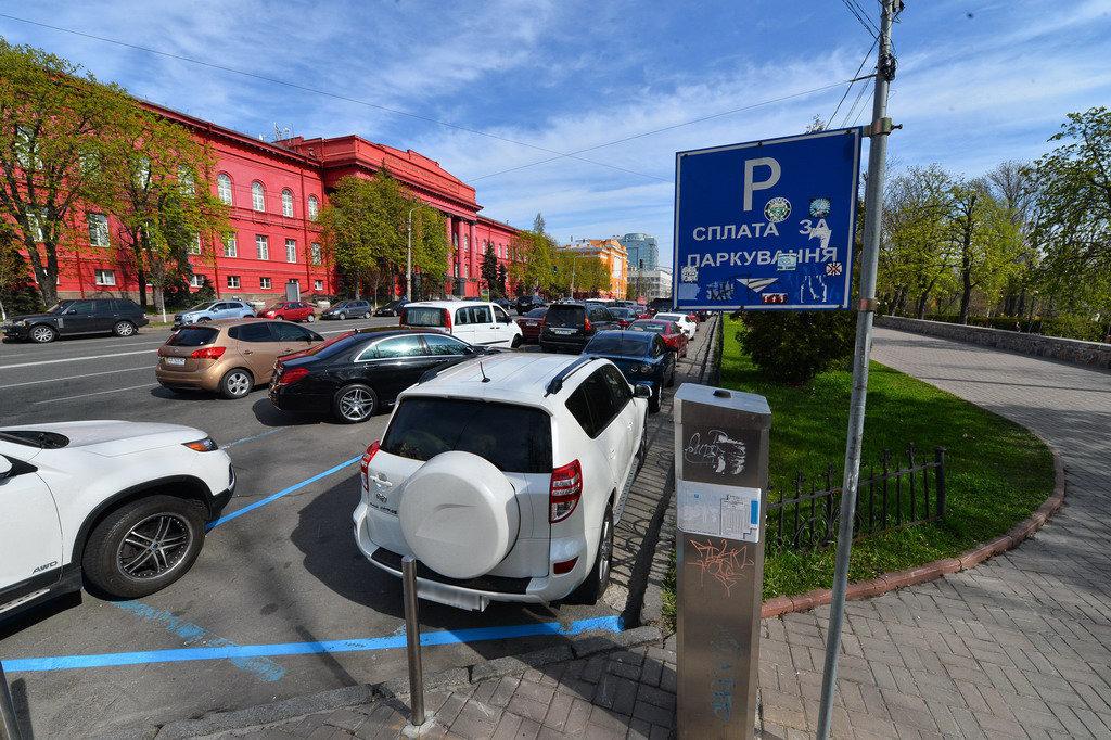В определенные дни и часы киевские парковки будут бесплатными 1