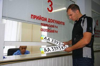 Украинцам начали отказывать в регистрации ТС 1