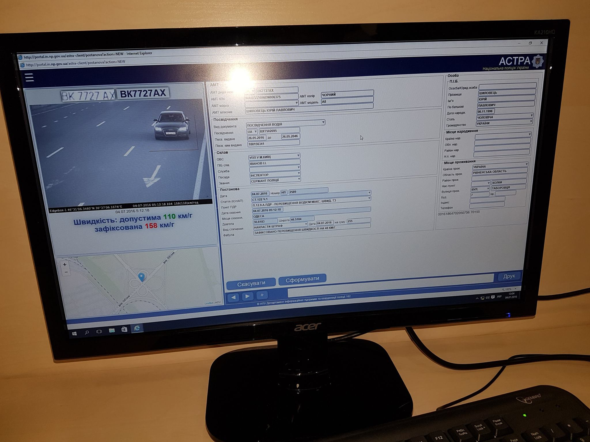 Тестовый режим: камеры зафиксировали нарушителя, едущего на скорости 158 км/ч 1