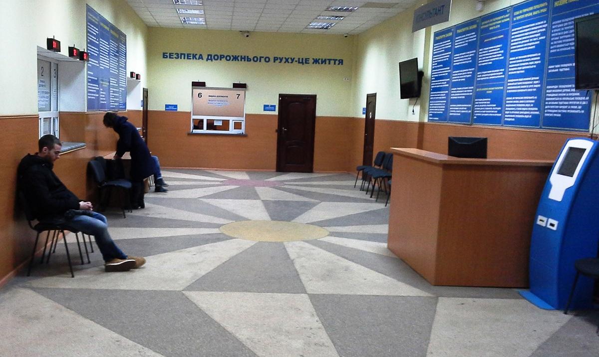 Когда сервисные центры заменят МРЭО 1