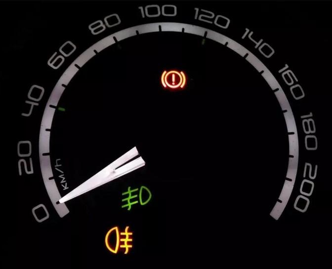 «Загадочные» кнопки в автомобиле: для чего они нужны 3