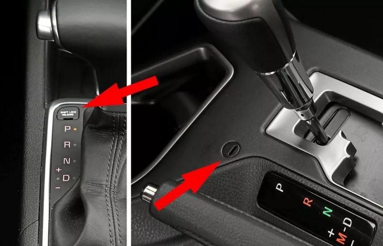 «Загадочные» кнопки в автомобиле: для чего они нужны 6