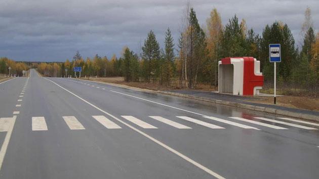 В России решили не ремонтировать дороги для снижения количества ДТП 1